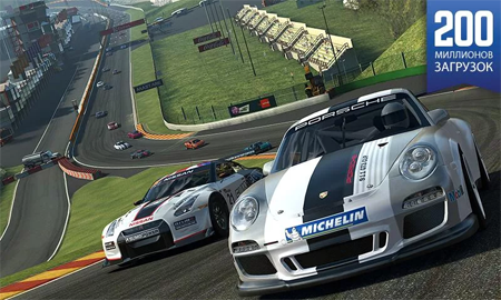 Real Racing 3 for Computer
