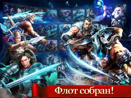 Скриншот игры Age of Kings: Skyward Battle