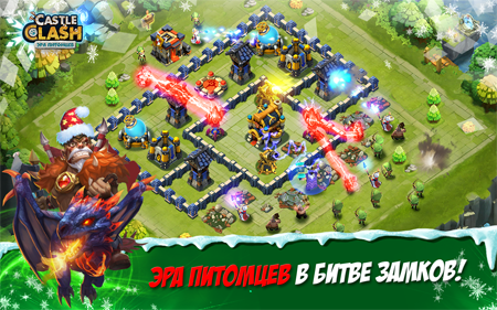 screenshot game Castle Clash: Эра Питомцев