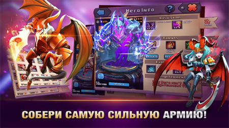Clash of Lords 2: Битва Легенд for Computer