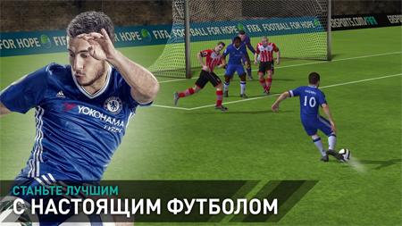 скачать игру на компьютер Fifa Mobile - фото 3