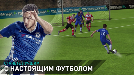 игра футбол скачать бесплатно на компьютер фифа - фото 11