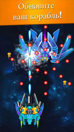 Galaxy Attack: Alien Shooter фото