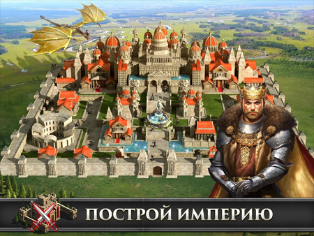 screenshot game King of Avalon: Dragon Warfare