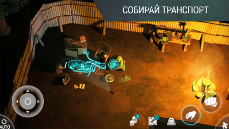Скриншот игры Last Day on Earth: Survival