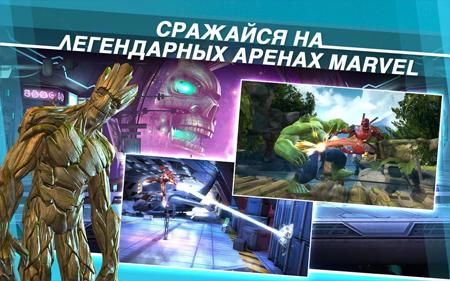 Скачать Игру Марвел Битва Чемпионов На Компьютер Через Торрент - фото 2