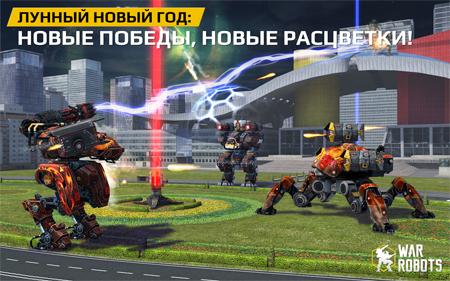 скачать бесплатно игру Robots на компьютер через торрент бесплатно на русском - фото 7